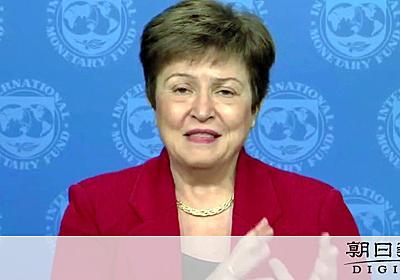 「リーマンよりはるかに悪い」 IMF専務理事が断言 [新型肺炎・コロナウイルス]:朝日新聞デジタル