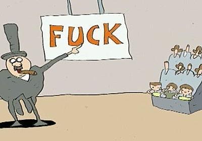 Fuckの意味といろいろな使い方:使用は控えて意味だけ分かっておきたい | OGのゆる〜い英会話BLOG
