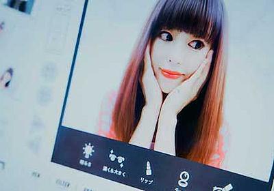未来の「デジタルアイデンティティ」は、日本の女子高生に学んだほうがいい|WIRED.jp