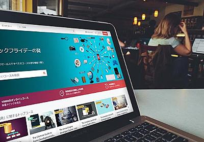 【Webデザイン】初心者向けの独学におすすめのオンラインスクール学習講座を紹介 - Life is colourful.