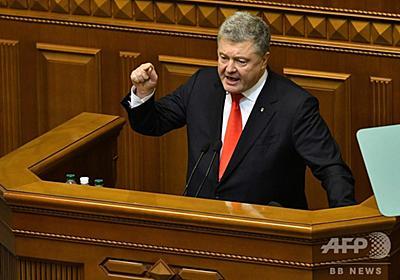 ウクライナ議会、戒厳令を承認 ロシアによる軍艦拿捕受け 写真6枚 国際ニュース:AFPBB News