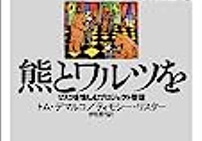 日経ITProの記事にケチつけておく - masayang's diary