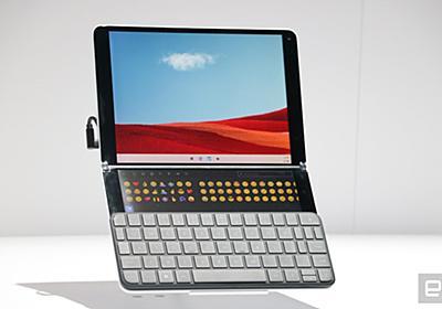 Microsoftは正しかった。Surface Neo/Duoの2画面はフォルダブルよりも賢い選択 - Engadget 日本版