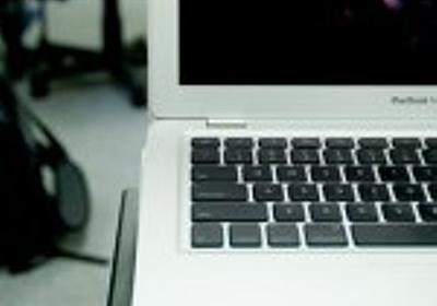 """Macを使い始めて""""約10年""""の僕がMac初心者にオススメするフリーウェアまとめ * 男子ハック"""