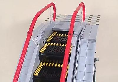 レゴで作ったエスカレーターが本当に動く! 精密な仕掛けの数々にネット騒然 - ねとらぼ