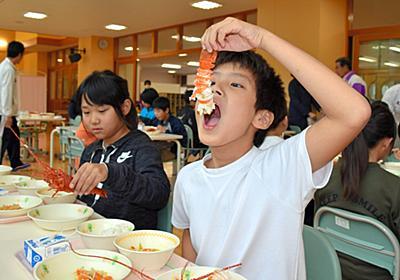 イセエビ給食、まるごと1匹 三重・志摩の小学校:朝日新聞デジタル