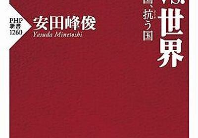 中国、広東省の台山原発で洒落にならないチャイナボカン発生か : 市況かぶ全力2階建
