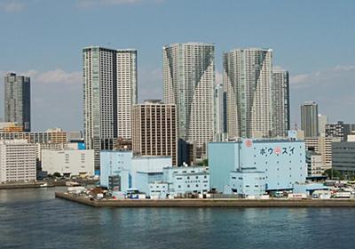 増税前に買ってはいけない! 「虚大都市・東京」のマンション事情 (1/5) - ITmedia ビジネスオンライン