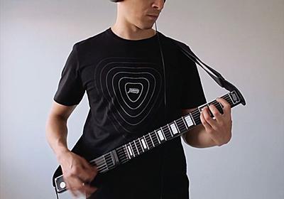 分解するとたった40cm、持ち歩けるデジタルギター「Jammy」--本物の演奏感をレビュー - CNET Japan