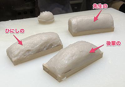 鈴廣のかまぼこ作り体験がすごい!箱根・小田原観光するなら行っておくべき驚きの練り物天国 - ぐるなび みんなのごはん