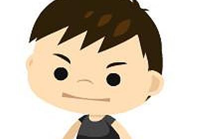五ツ星お米マイスターのいる米屋 Yahoo!楽天で日本一を獲得した小江戸市場カネヒロ 小江戸市場カネヒロのブログ