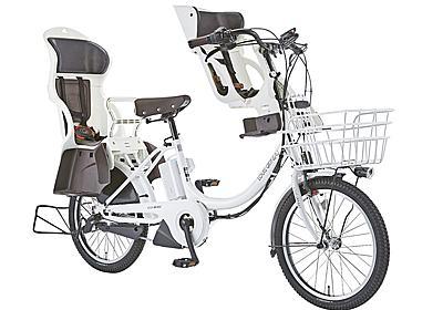 あさひ、「ルイガノ」ブランド初の、3人乗り対応電動アシスト自転車 - 家電 Watch