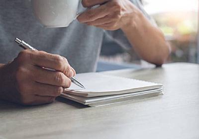 「強いメンタルをつくり出す」ノート活用習慣6つ | ライフハッカー[日本版]