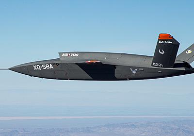 大空を舞う戦乙女。アメリカ空軍が戦闘ドローン「XQ-58A Valkyrie」の動画を公開 | ギズモード・ジャパン