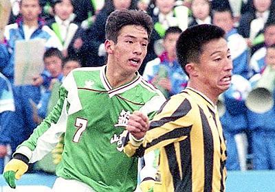 中田英寿はいかにして育ったのか。地元・山梨で見えた「人の縁」の妙。 - サッカー日本代表 - Number Web - ナンバー