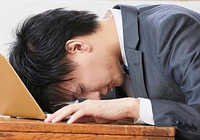 会社でミスするたびに罰金、気が付けば「700万円」支払っていた…今からでも取り返せる? - 弁護士ドットコム