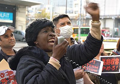 もう母国には帰れない。外国人受け入れ拡大の影で不法残留への厳罰化 | BUSINESS INSIDER JAPAN
