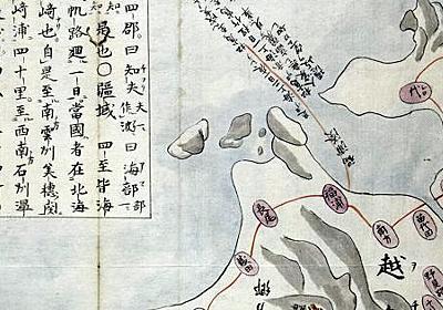 竹島、最古の地図発見 1752年に航路示す - 毎日新聞