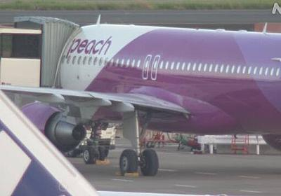 乗客の男性 マスク着用拒否 旅客機が新潟空港に臨時着陸 | 新型コロナウイルス | NHKニュース
