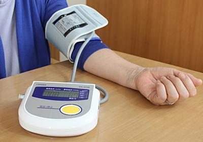 なぜ血圧が低下するのか原因を探ってみた! - やまてつBLOG