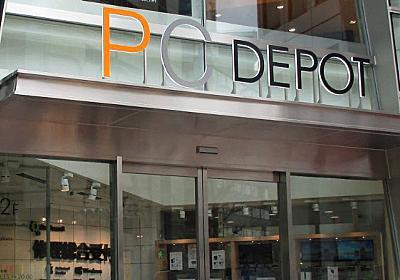 PCデポが残した教訓 解約料騒動「非財務」重み示す  :日本経済新聞