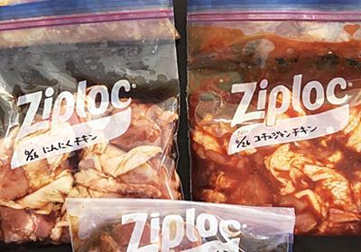 鶏むね肉 大量作り置き by よっぴ19 【クックパッド】 簡単おいしいみんなのレシピが351万品
