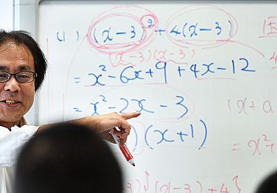 ストーリー:人気参考書の著者、更生支え(その1) 少年院で「熱い数学」 - 毎日新聞