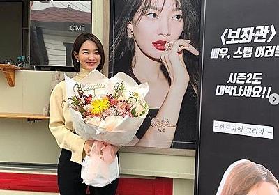 シン・ミナ、可愛すぎる笑顔の近況写真を公開「ケータリング、ありがとうございます」 - ENTERTAINMENT - 韓流・韓国芸能ニュースはKstyle