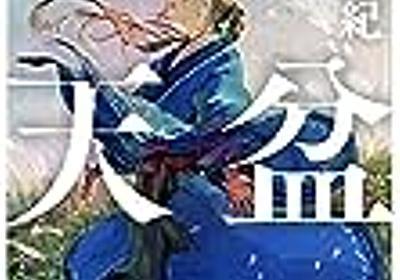 ラノベ読者にすすめたいライト文芸 - ショーワン+