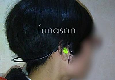 【DeliToo】Bluetooth骨伝導イヤホンレビュー*音質、装着感、耳栓との併用 - ふなさんブログ