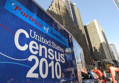 A count that counts - America's census and business