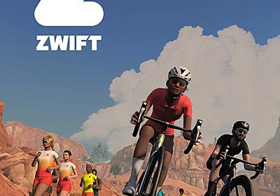 Zwift | Events on Zwift