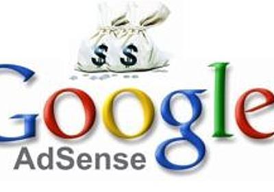 【これがGoogle Adsenseだ!】ブログの本当のスタートはアドセンスで毎月8000円以上の報酬(収益)が振り込まれるようになってからだ! - 0から始めるアドセンスでアフィリエイトなブログ