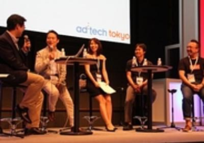 モバイル時代の新しい消費--リアルなユーザー体験がキーポイント - CNET Japan