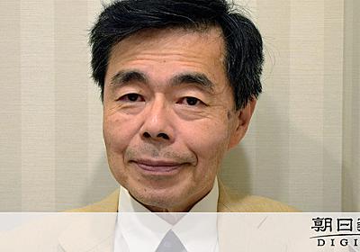 役割を奪われてきた学術会議 「終身制」で権威高めては [日本学術会議]:朝日新聞デジタル