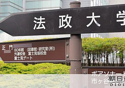 広がる図書館の履歴保存 脅かされる秘密、懸念の声も [フカボリ]:朝日新聞デジタル