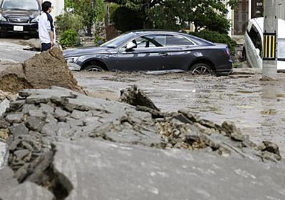 《北海道地震》災害デマのパターンは決まっている 止めるために知っておきたいこと