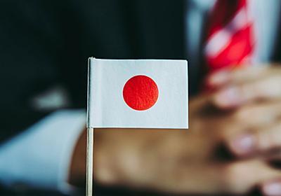日本の「リベラルの弱点」とは | 荻上チキ・日本の大問題 | ダイヤモンド・オンライン