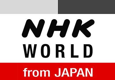 302 Found - NHK WORLD