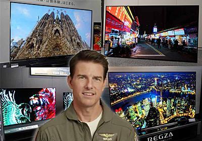 映画は24コマで観よう! トム様に応え、テレビで映画を観るための設定を4社に聞く - AV Watch