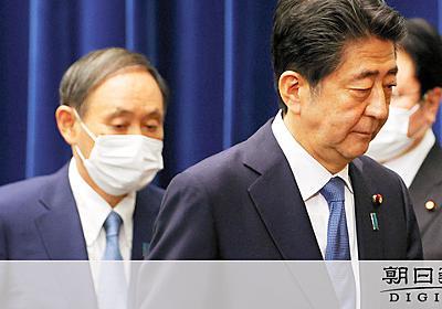 出口失った日ロ交渉 安倍氏の譲歩「マイナス」遺産に:朝日新聞デジタル