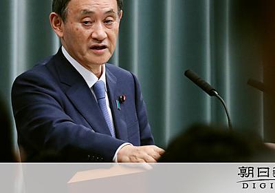 菅氏、反社会勢力「定義定まっていない」 責任明言せず:朝日新聞デジタル