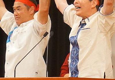 沖縄県知事選で創価学会の大幹部が沖縄入り! 盟友の菅官房長官と連携して玉城デニー潰しのステルス作戦を総指揮か|LITERA/リテラ