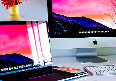 Appleが策定したスマホやPCの画面をもっと豊かな色合いで表現できる色空間「Display P3」とは? - GIGAZINE