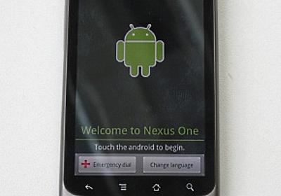 誰も教えてくれない「Androidで食えるのか?」 (1/2) - ITmedia エンタープライズ