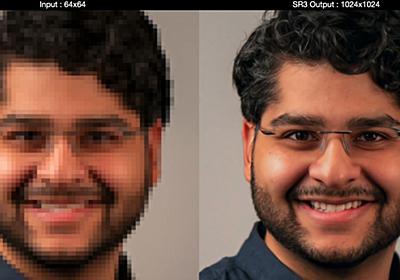 Googleが「ガビガビの低解像度画像を高解像度画像に変換するAIモデル」の性能を改善、人間が判別できないレベルに - GIGAZINE