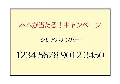 4b939354cd はてなブックマーク - ITmediaに関するmohnoのブックマーク
