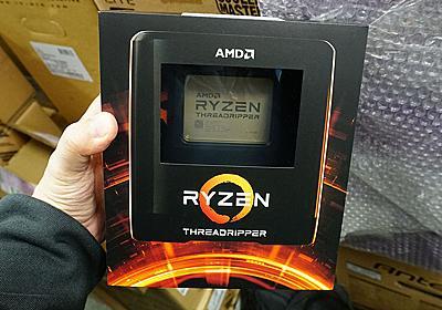 第3世代Ryzen Threadripperがデビュー、上位の3970Xは驚異の32コア/64スレッド - AKIBA PC Hotline!