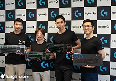 ロジクールからハイエンド・薄型ゲーミングキーボード「G913」「G813」を発表 - funglr Games