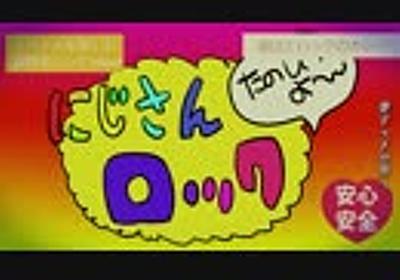 【にじさんじ】にじさんロック【手描き】 - ニコニコ動画